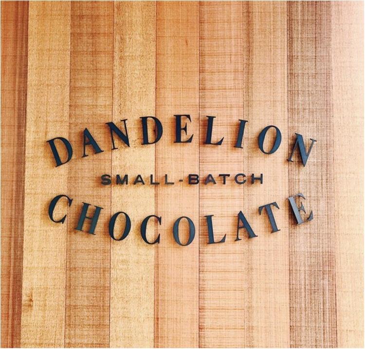 """香りを食べる♡チョコレートの新トレンド""""Bean to bar""""の専門店「ダンデライオン・チョコレート」@蔵前☻コンビニでも本格派のチョコレートが買えちゃう!?_1"""