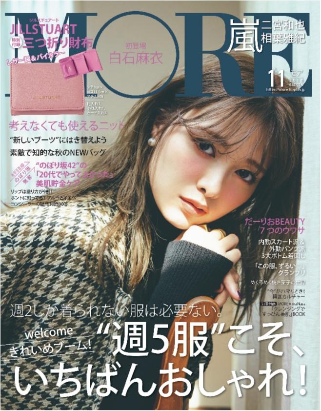 """『おっさんずラブ』のメイクも公開。内田理央の""""キレイ""""の秘密、知りたくない?_4"""