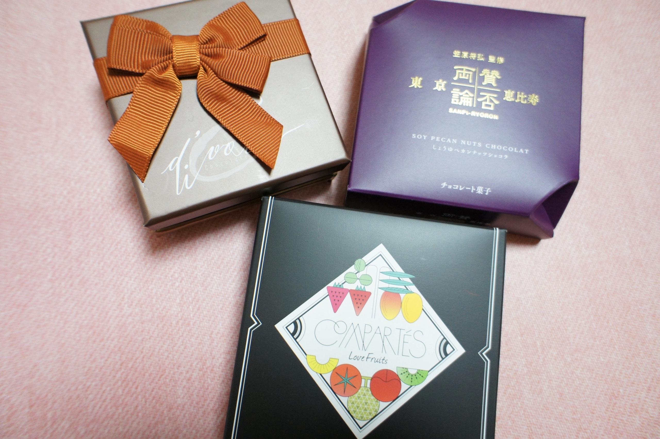 《ALL ¥1,000以下❤️》大丸東京店で買える【バレンタイン】おすすめチョコ3選☻!_1