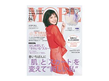 「集英社のファッション誌、読んでみよう」キャンペーン実施中!