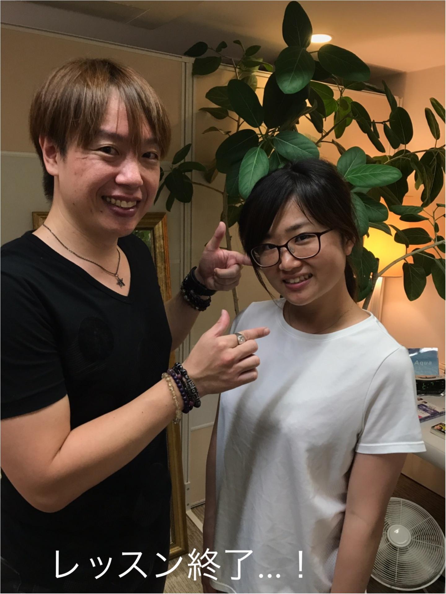 小倉義人先生のサロンで美ボディになるための「正しい歩き方」レッスン♡  【#モアチャレ 7キロ痩せ】_4