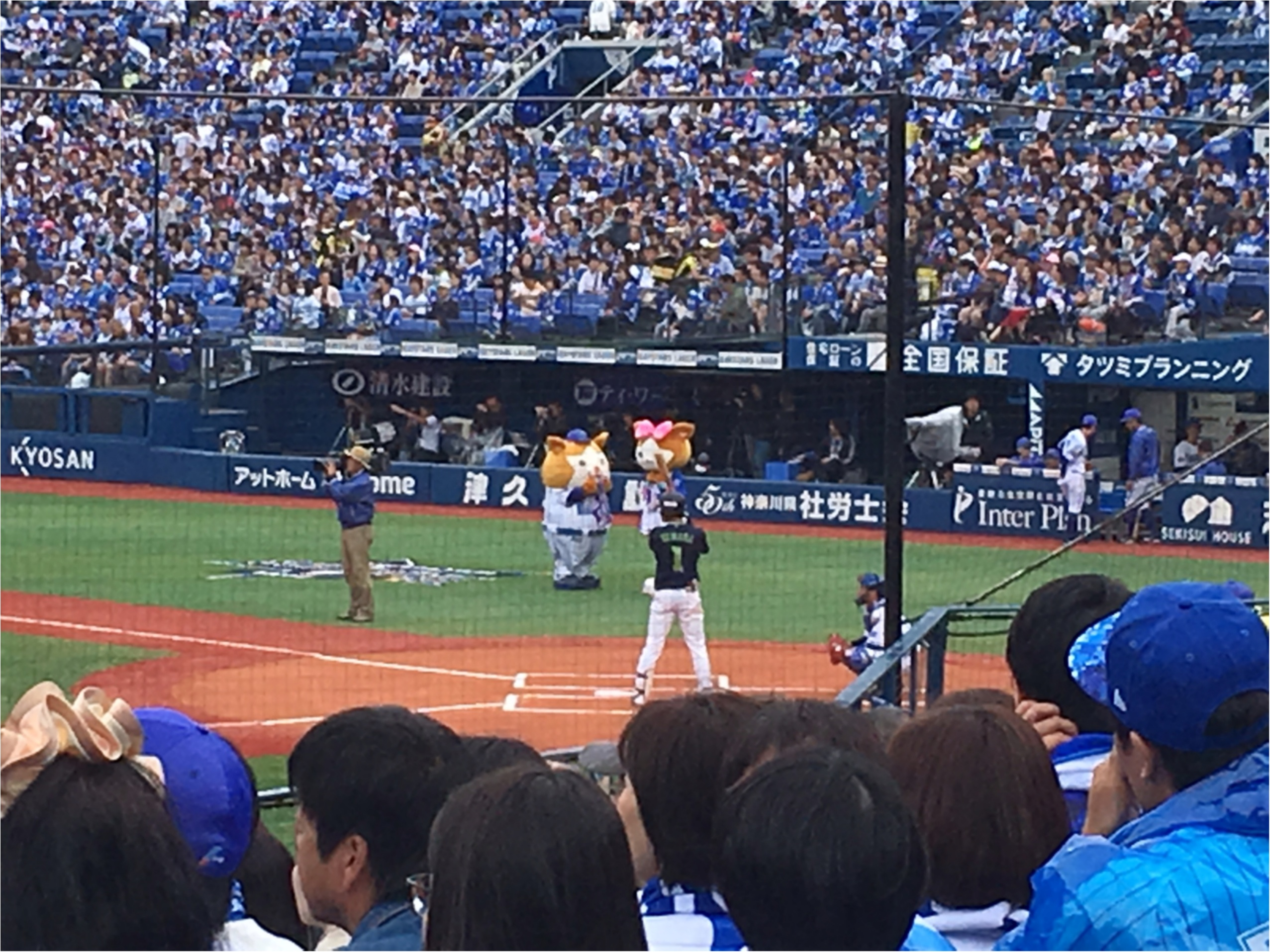 \横浜優勝/DeNAベイスターズ『ガールズフェスティバル』で観戦!野球女子を存分に楽しもう♡_4