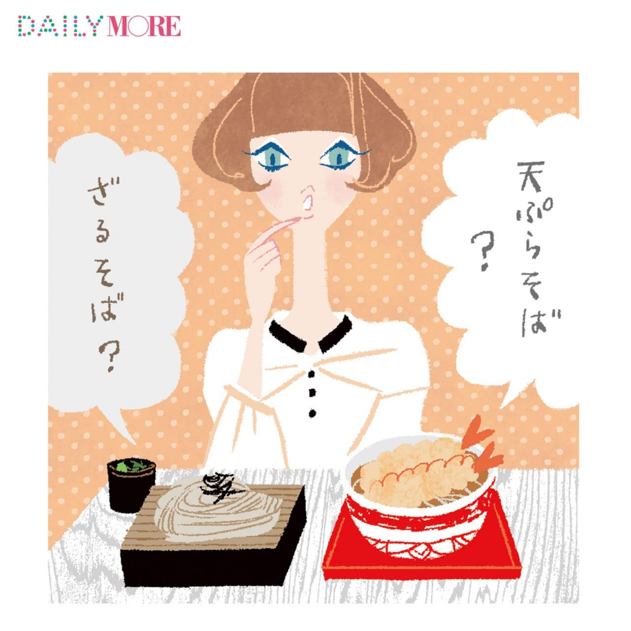 やせたいなら、ざるそばより天ぷらそばを! 「太らない生活」どっちでSHOW!~食事編~_1