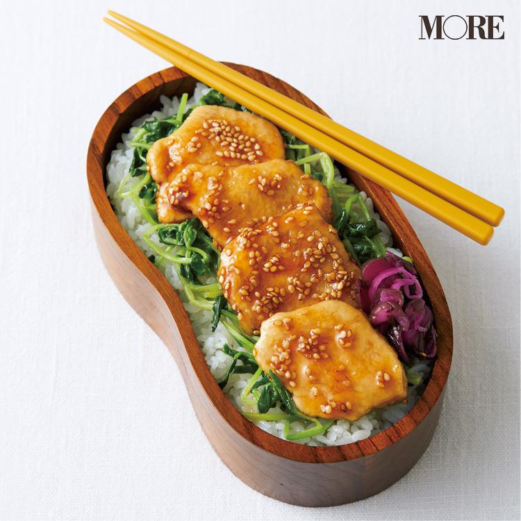 簡単! お弁当の作り置きおかずレシピ特集 - お弁当箱につめるだけの常備菜レシピまとめ_14