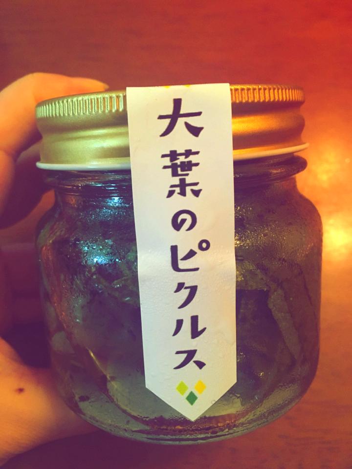 トレンド隊【綱島サワー】Next comingなスーパーフード!?_7