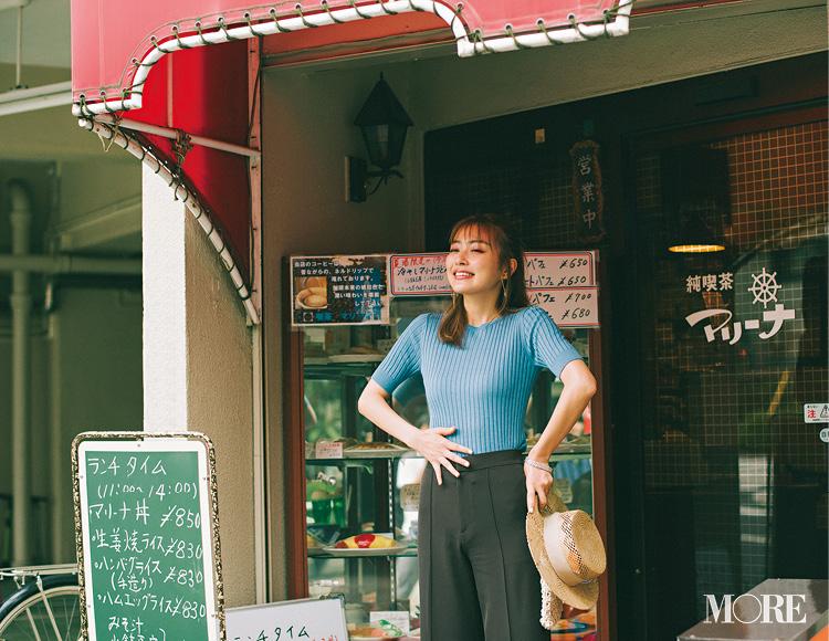 「旅先でのランチは、大好きな純喫茶に限る!」内田理央主演・毎日連載『ミスブラウンの愛され着回し』11日目_1