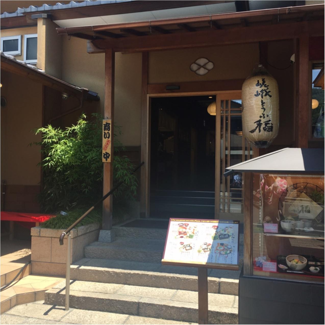 お豆腐好きな女子必見♪ 京都で美味しい豆腐料理が食べられるお店♡_1