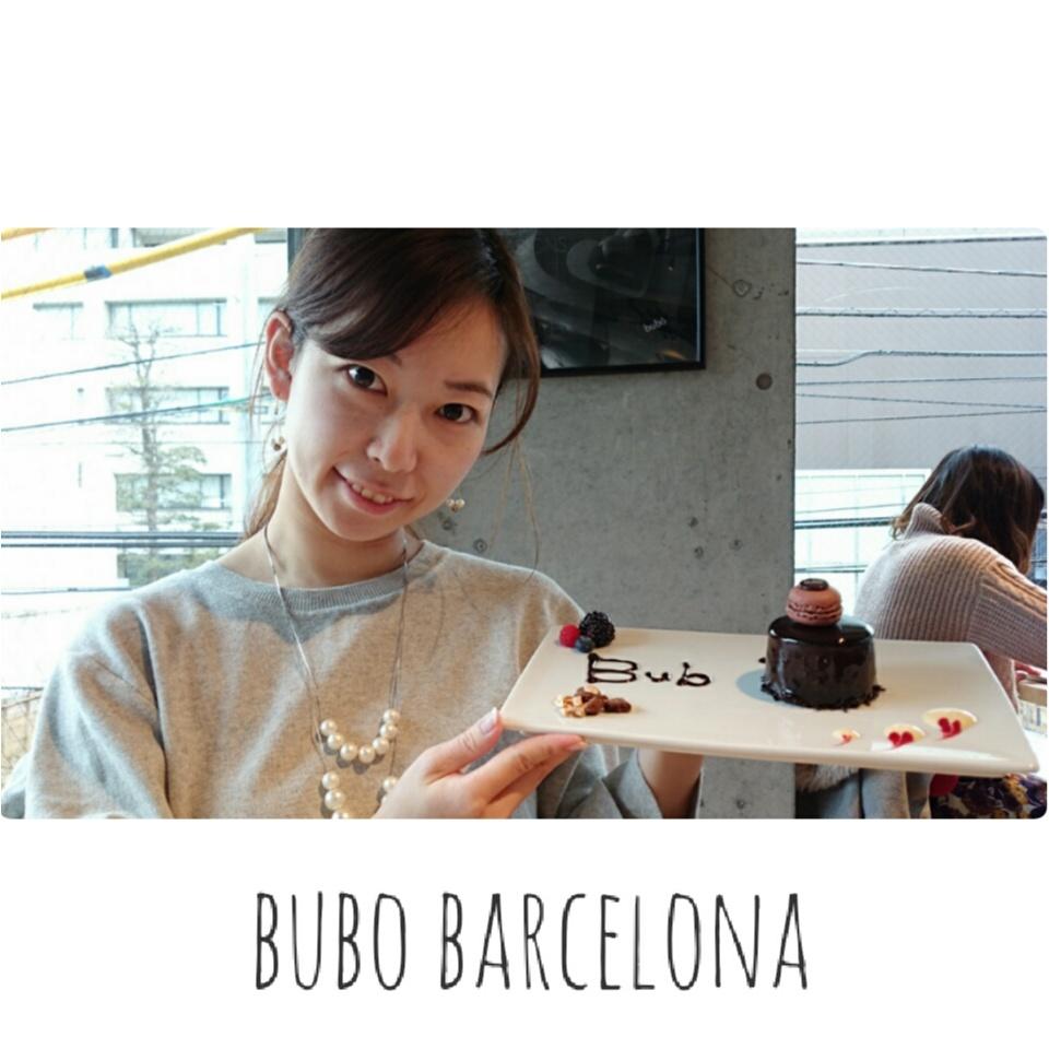 【New Open】今年のバレンタインは、世界一のチョコレートケーキ、ブボ バルセロナに決まり♡_10