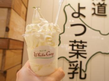 《#東京カフェ巡り》【押上•ソラマチ限定】北海道で大人気❤️よつ葉ホワイトコージの白いパフェが絶品☻