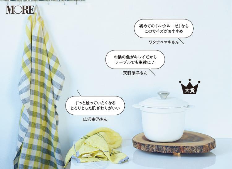 【おしゃれなキッチン家電・ツール】 - 一人暮らしや新生活におすすめ!デザイン性と機能性を兼ねた生活アイテムまとめ_13