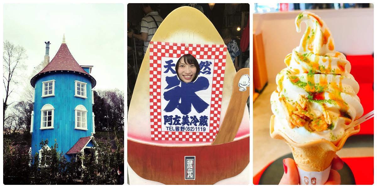 埼玉女子旅特集《2019年版》- 話題の「ムーミンバレーパーク」やパワースポット、おすすめグルメまとめ_1