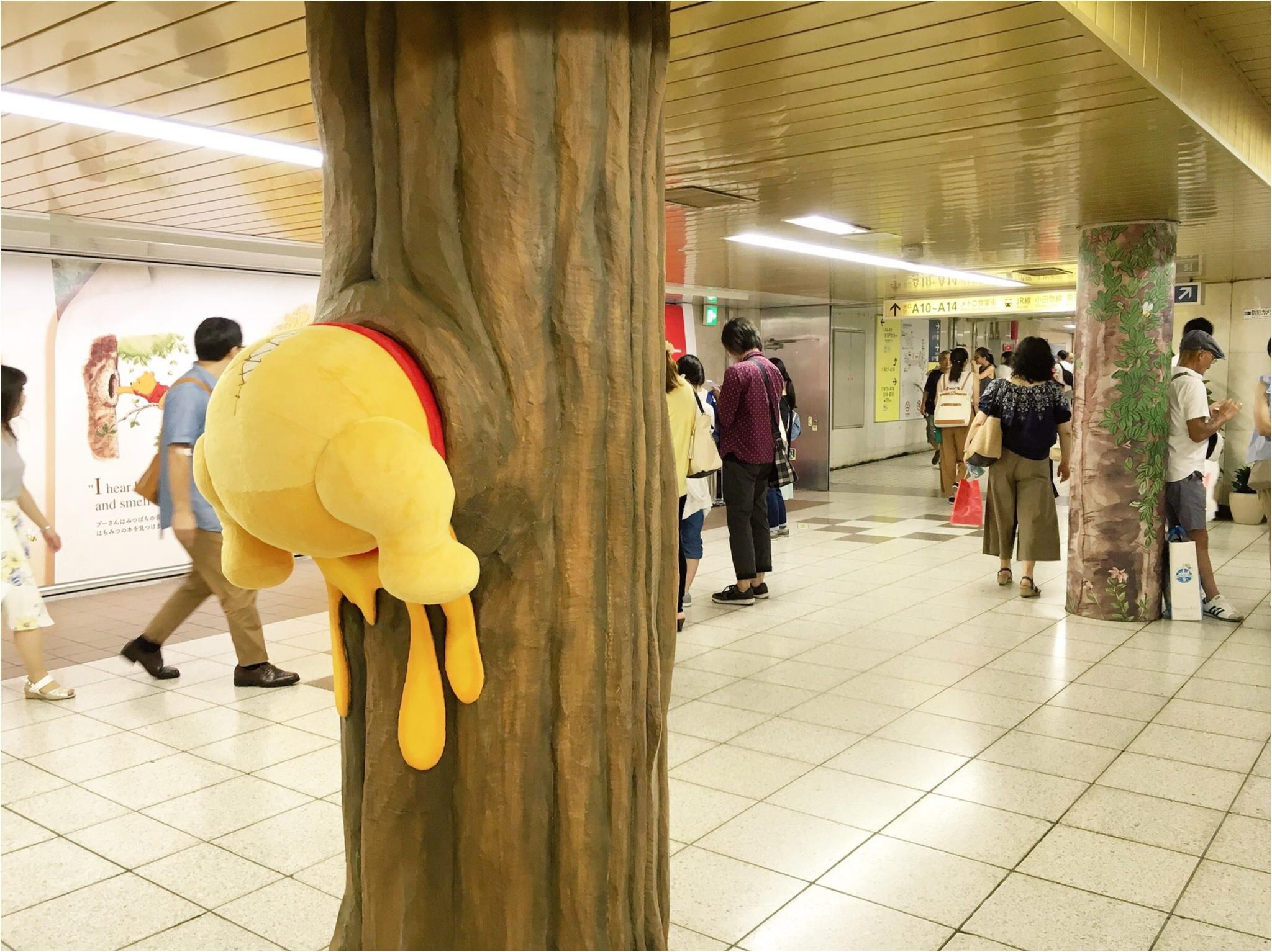 【プーさんのおしり】と写真が撮れるのは本日6日まで♡新宿駅メトロ・プロムナードに急げっ!_1