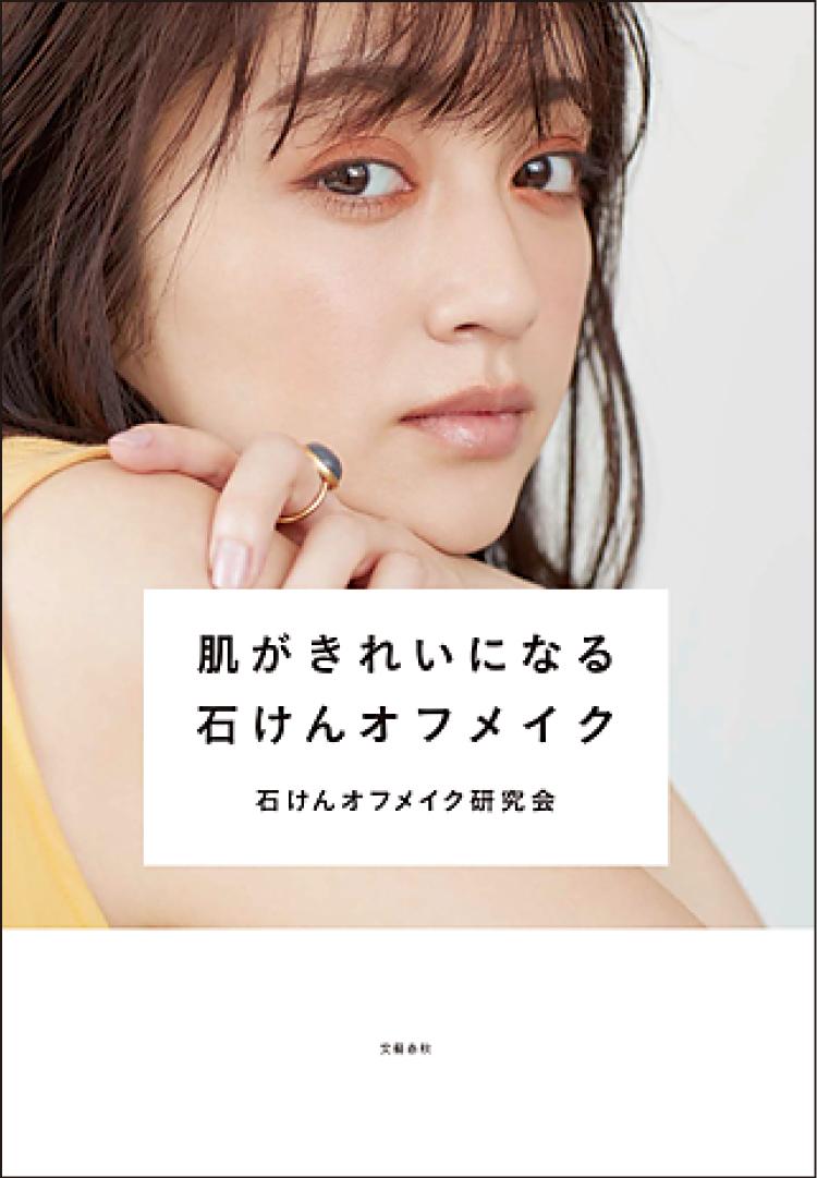 安達祐実さんの美肌の秘密 Photo Gallery_1_15