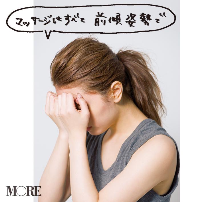【冬休み、小顔王に私はなる!!】 記事Photo Gallery_1_31