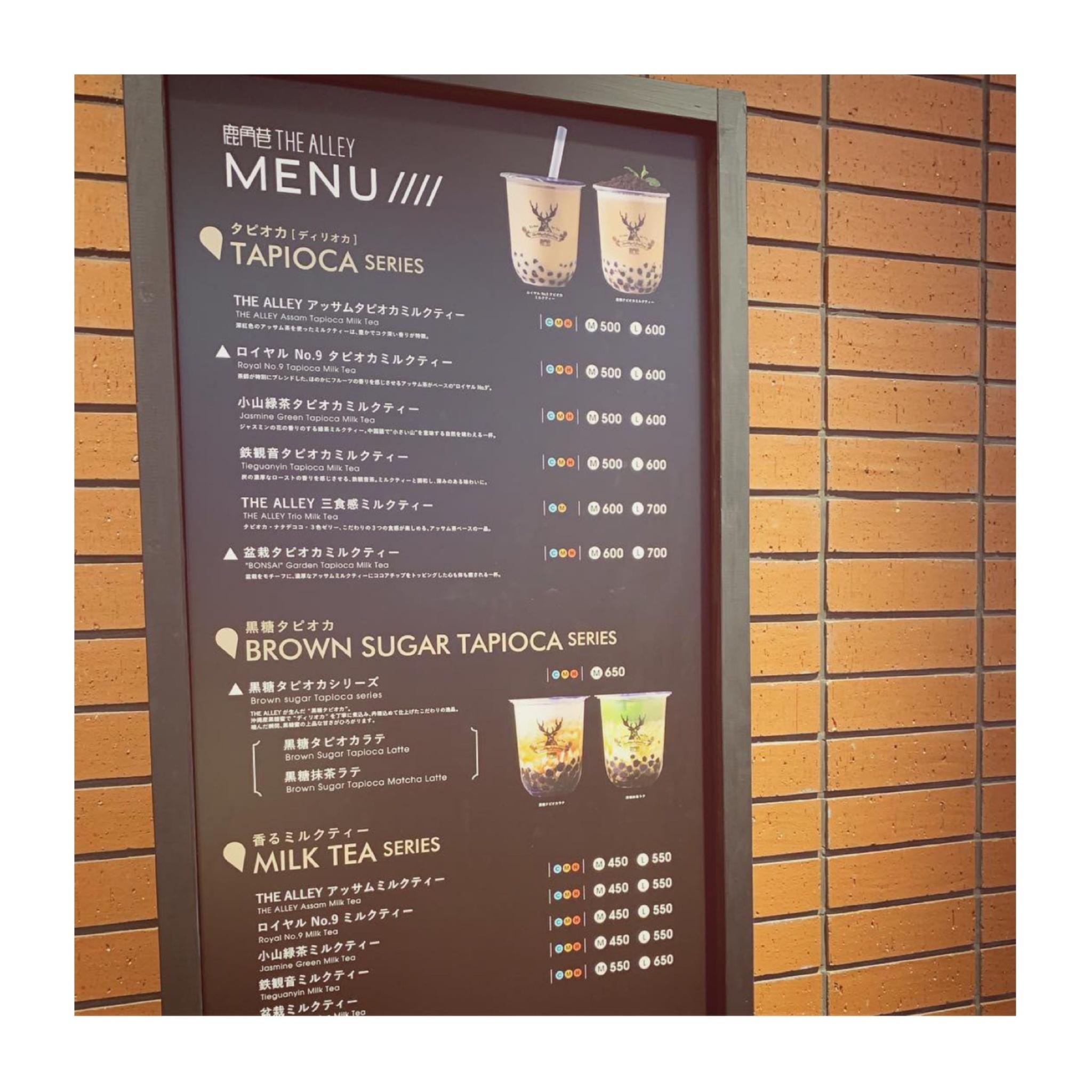 《11/9はタピオカの日❤️》【THE ALLEY(ジ アレイ)】の黒糖抹茶ラテがおいしすぎる!_2