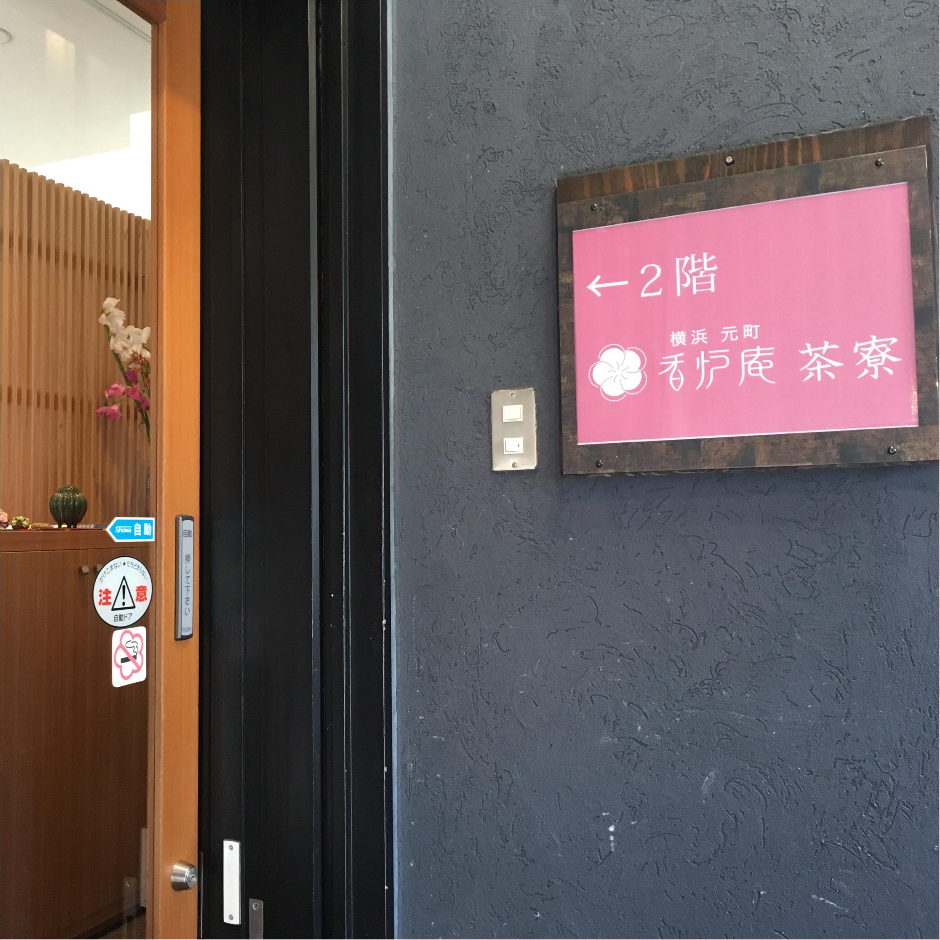 【期間限定】神奈川県産湘南ゴールドを使ったサッパリかき氷が絶品過ぎる!!和菓子屋さんのかき氷_3