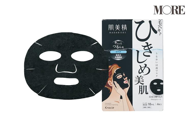 毛穴や肌のざらつきが気になるなら!「角質ケア系の最新シートマスク」おすすめ3選♡_4
