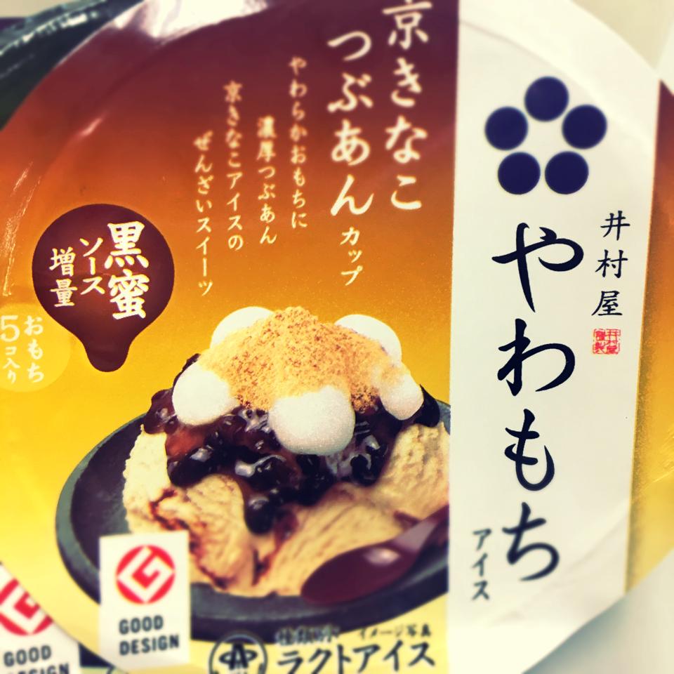 もっちもちがここにもあった!お餅入りのアイスはやっぱり美味しい。井村屋のアイスを食べ比べ★_7