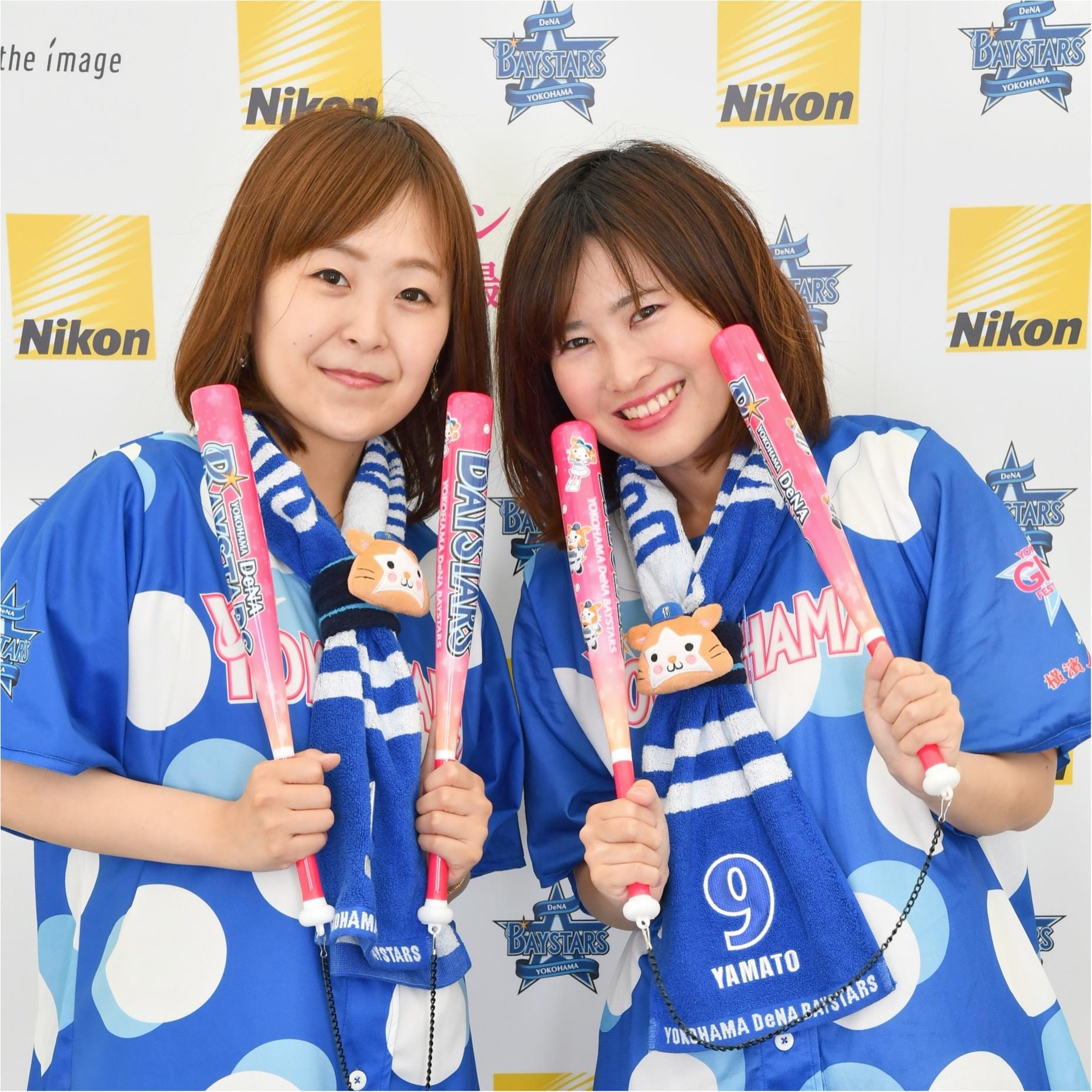 \横浜優勝/DeNAベイスターズ『ガールズフェスティバル』で観戦!野球女子を存分に楽しもう♡_7