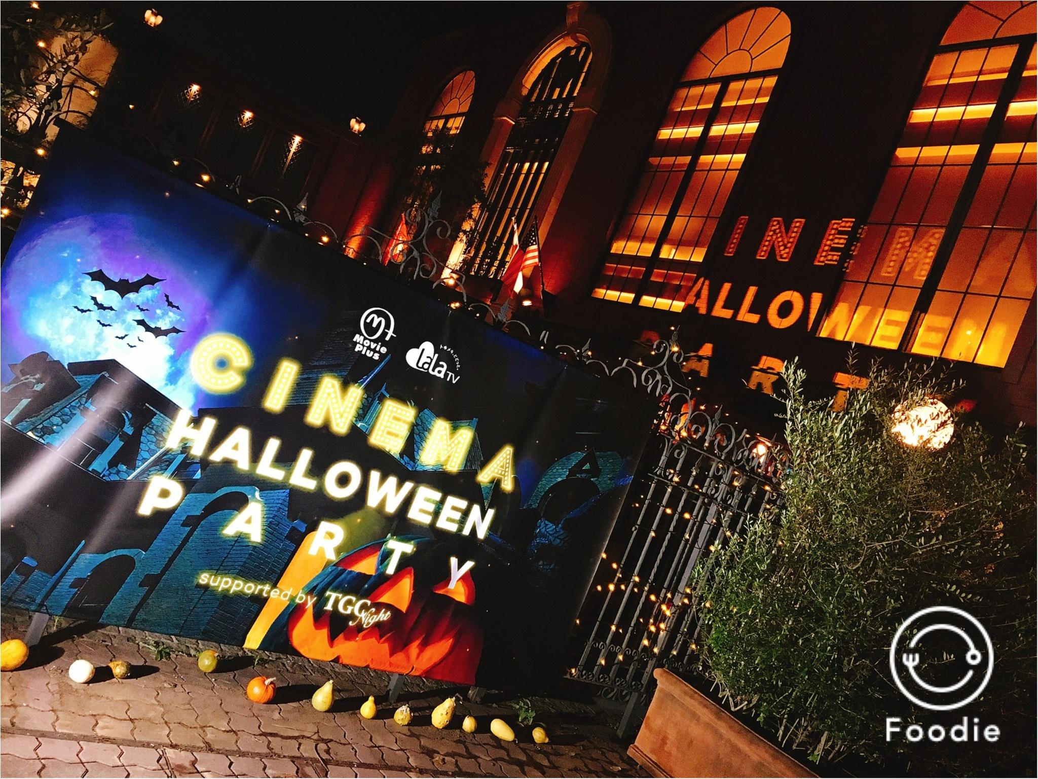 恵比寿にて【CINEMA HALLOWEEN PARTY 】produce by 東京ガールズコレクション★_1