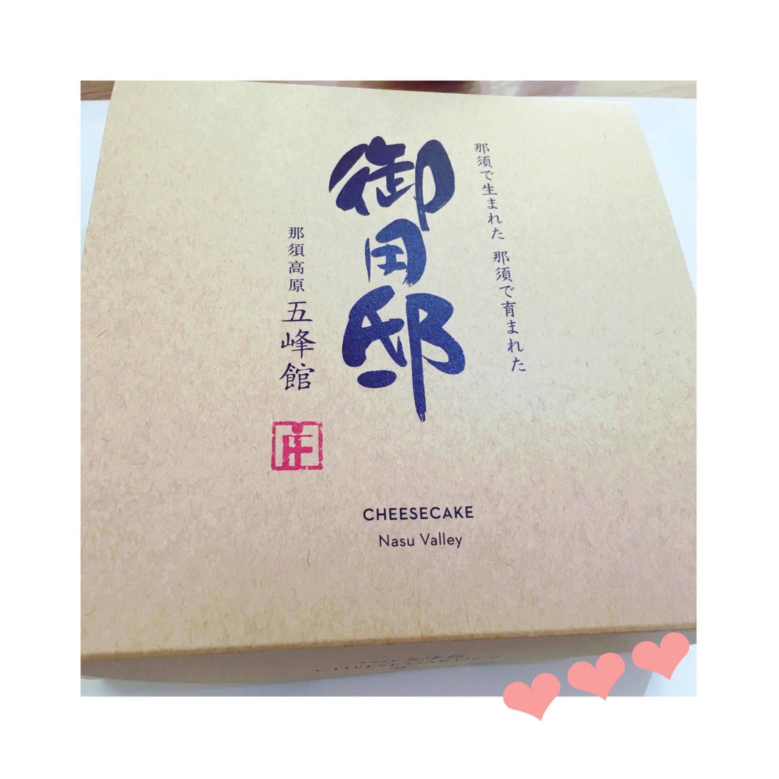 『東京ソラマチ』で買える、 喜ばれる手土産って? 今週の「ご当地モア」ランキング!_1_4