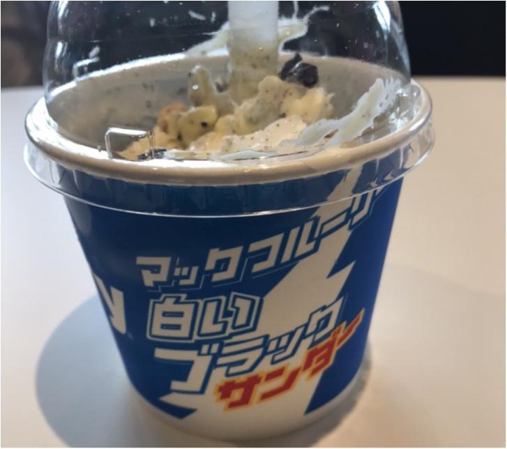 ★北海道限定★白いブラックサンダー★マックフルーリー★食べなきゃ!!_3