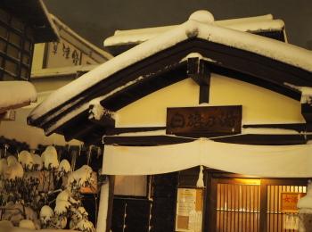 【草津温泉】雪景色がエモすぎる温泉旅♨︎♡