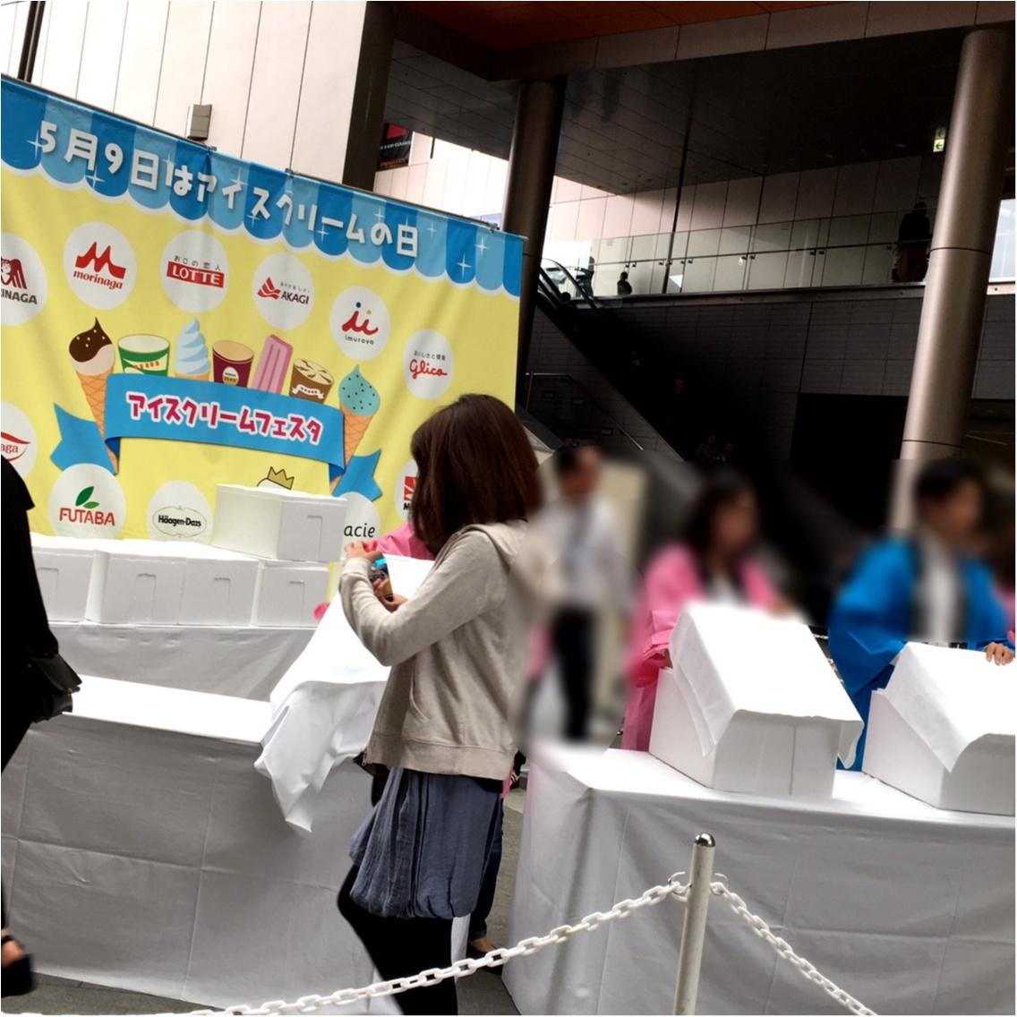 次回は広島☆アイスクリームフェスタ2017☆_1