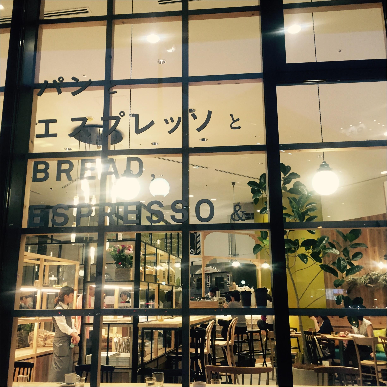 パンとエスプレッソと で食べるべきは【フレンチトースト】!!♡_1