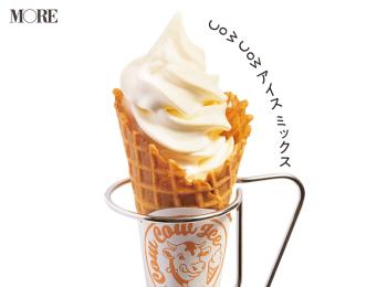 『東京ミルクチーズ工場』のルミネ新宿店限定メニューも。魅惑のチーズスイーツおすすめ3選!