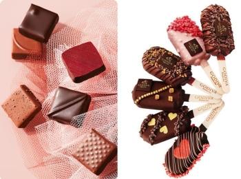 バレンタイン特集【2020年版】- おしゃれな限定チョコレートやイベント情報、スタバなどの限定スイーツ&アイテムも
