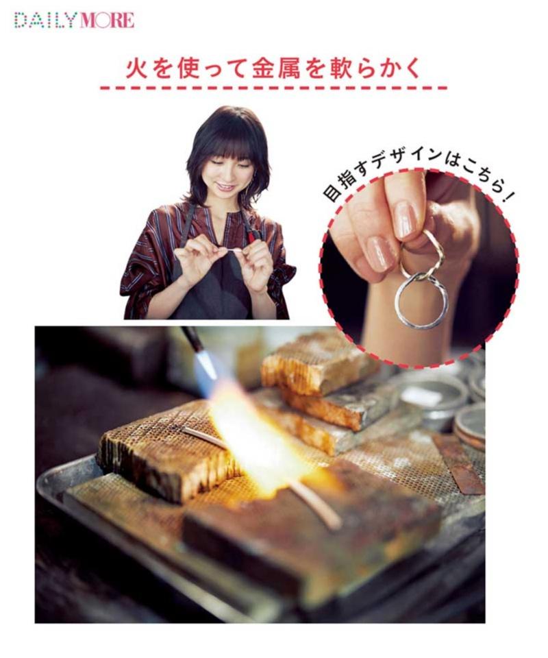 篠田麻里子が体験♡ 話題のジュエリーブランド『hum』の彫金ワークショップへ行こう!【麻里子のナライゴトハジメ】_2_1