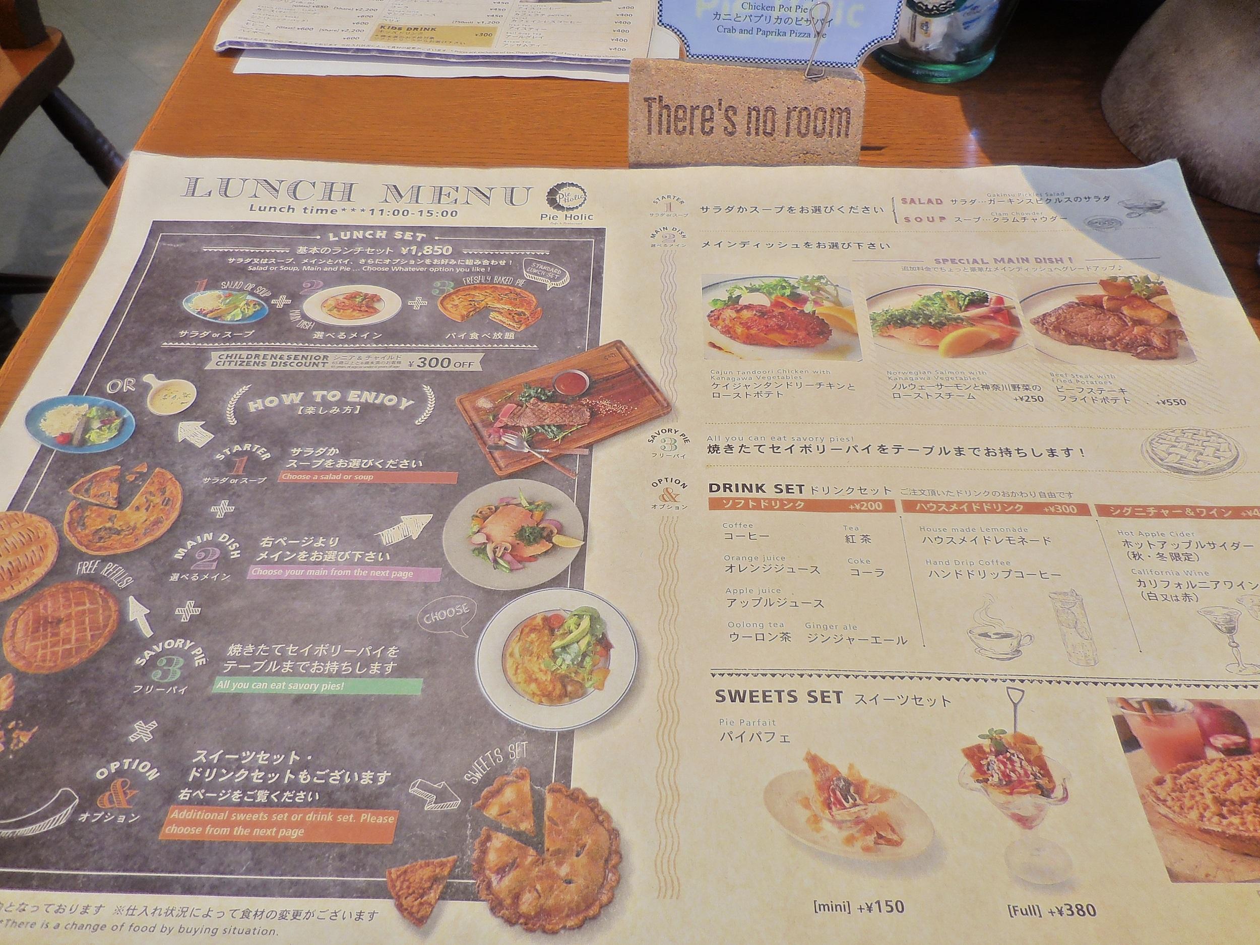 Pie・Holic 食べ放題 パイホリック 横浜
