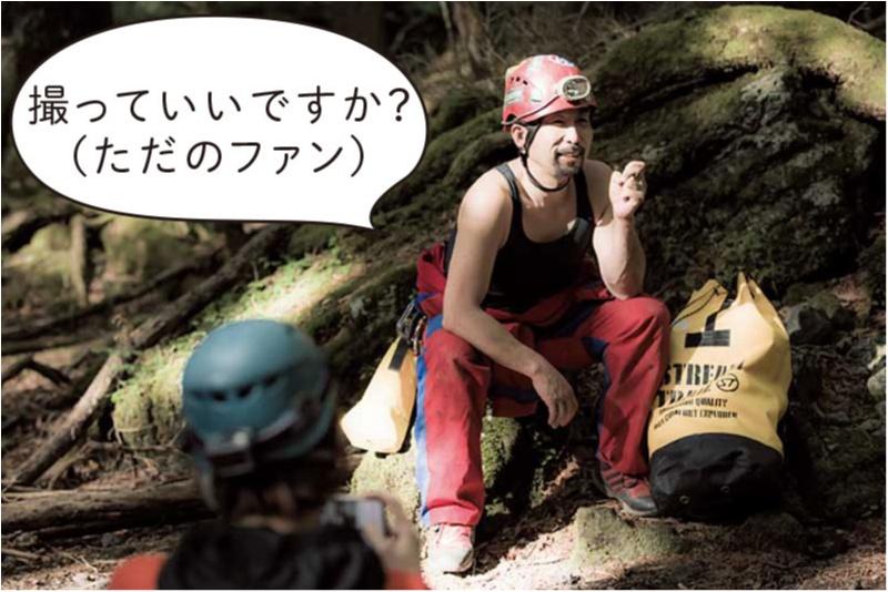 史上最高の冒険! 「ケイビング(洞窟探検)」にGO♪【佐藤栞里のちょっと行ってみ!?】_1