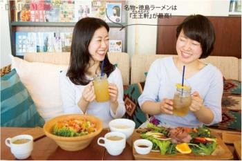 徳島女子の夜景デートは「ロープウェイで♪」が常識!? 【ニッポン全国ご当地OLのリアルな生態リサーチ】