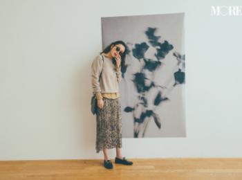 ブラウンコーデ特集《2019秋》- この秋大流行のブラウンでつくるトレンドコーデ Photo Gallery