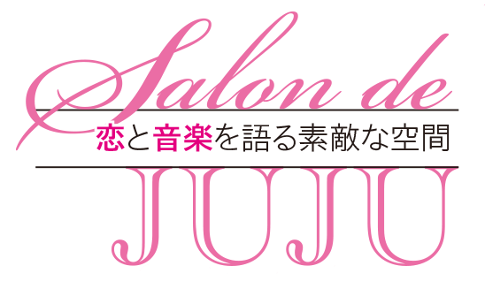 Salon de JUJU 今月は『フォーカス』_1