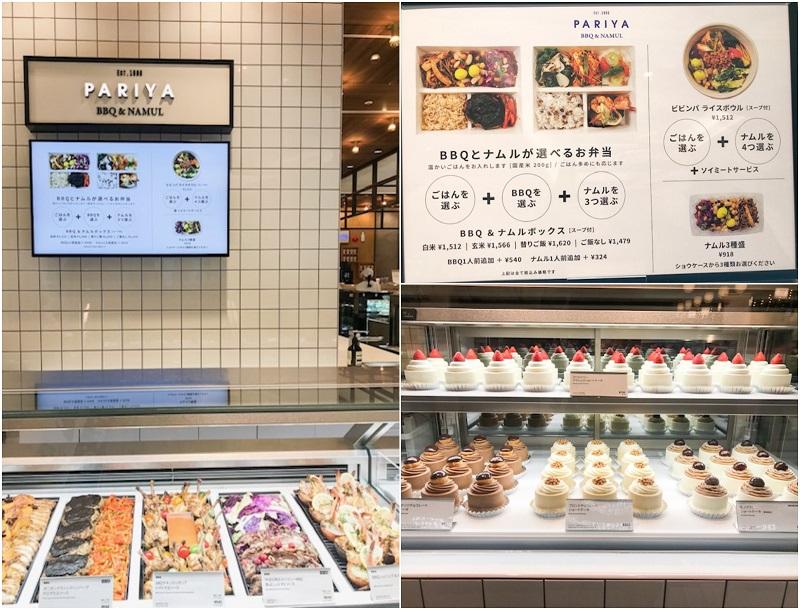 『渋谷スクランブルスクエア』はおしゃれなカフェ・スイーツ・お土産ショップの宝庫! おすすめグルメ11選_8