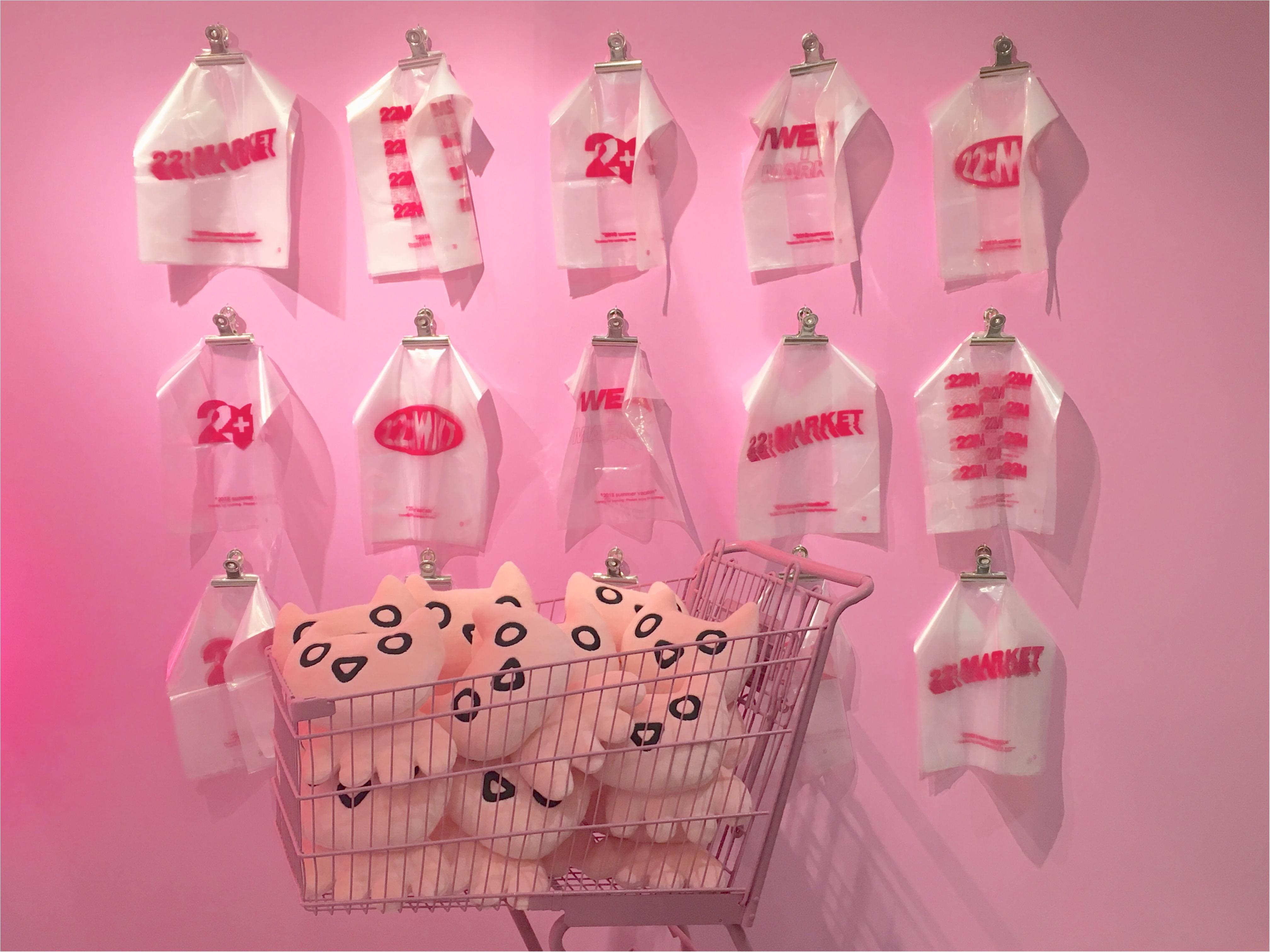 【こじはる(小嶋陽菜さん)プロデュース】『22;MARKET』購入品とノベルティ♡_4
