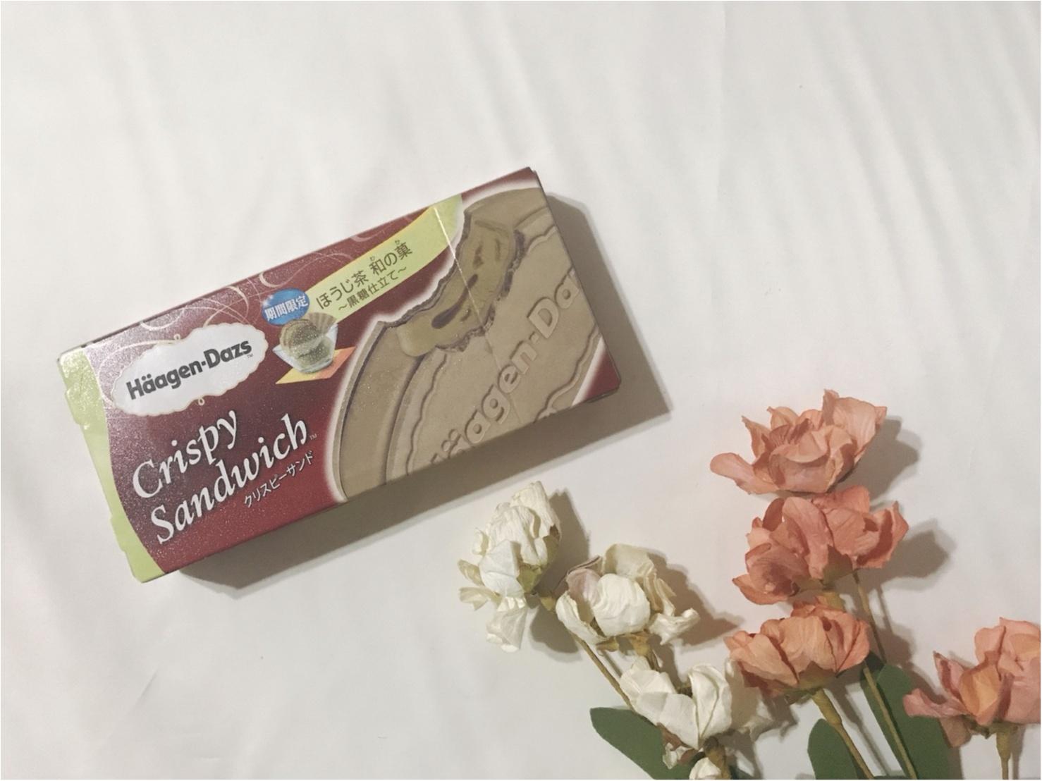 食べなきゃ損♡【期間】ハーゲンダッツ新作アイス『ほうじ茶 和の菓』が既に話題_1