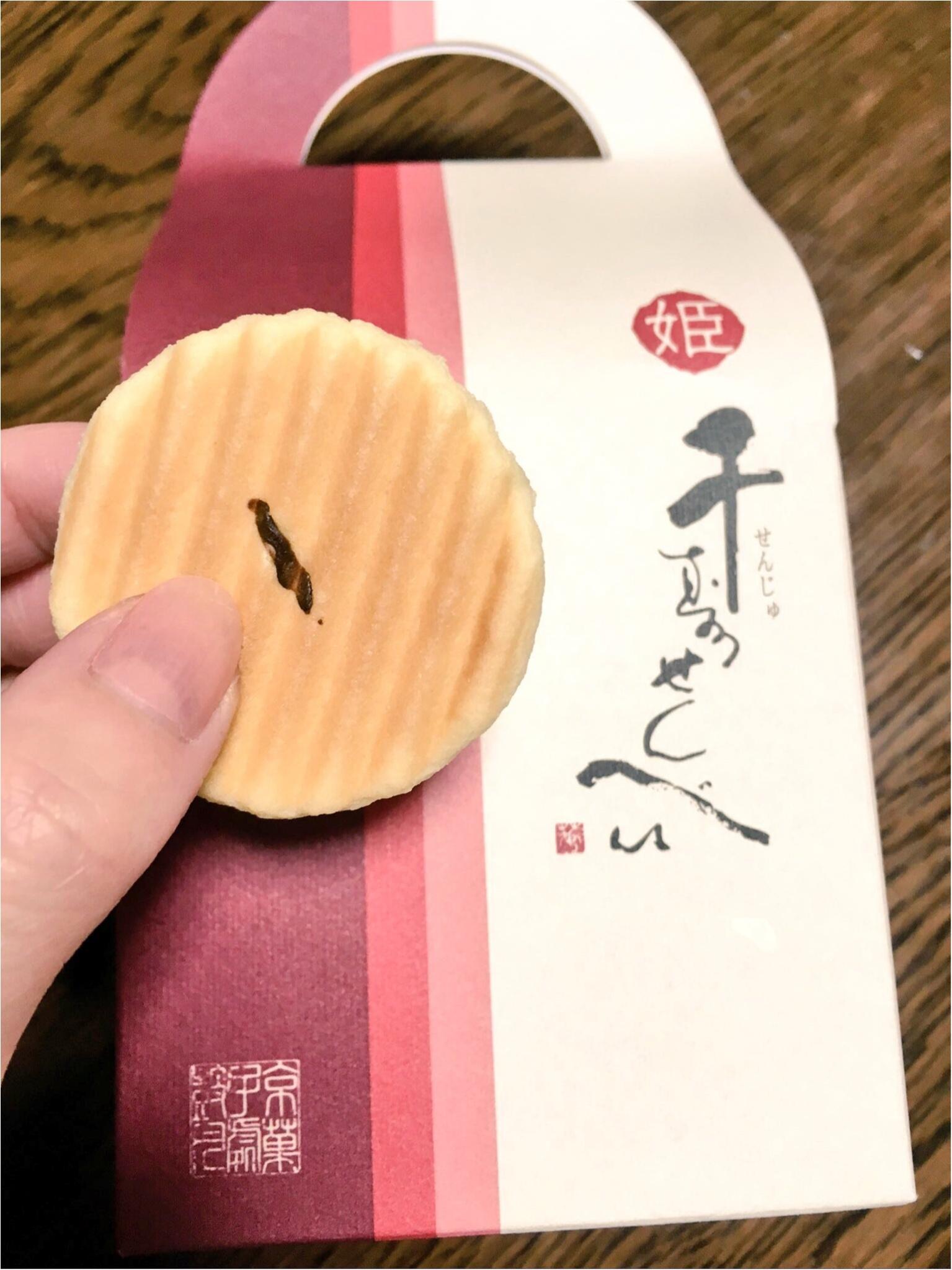 『姫千寿せんべい』!?かわいさとおいしさがぎゅっと詰まったスモールサイズの定番お菓子が気になる♡_2