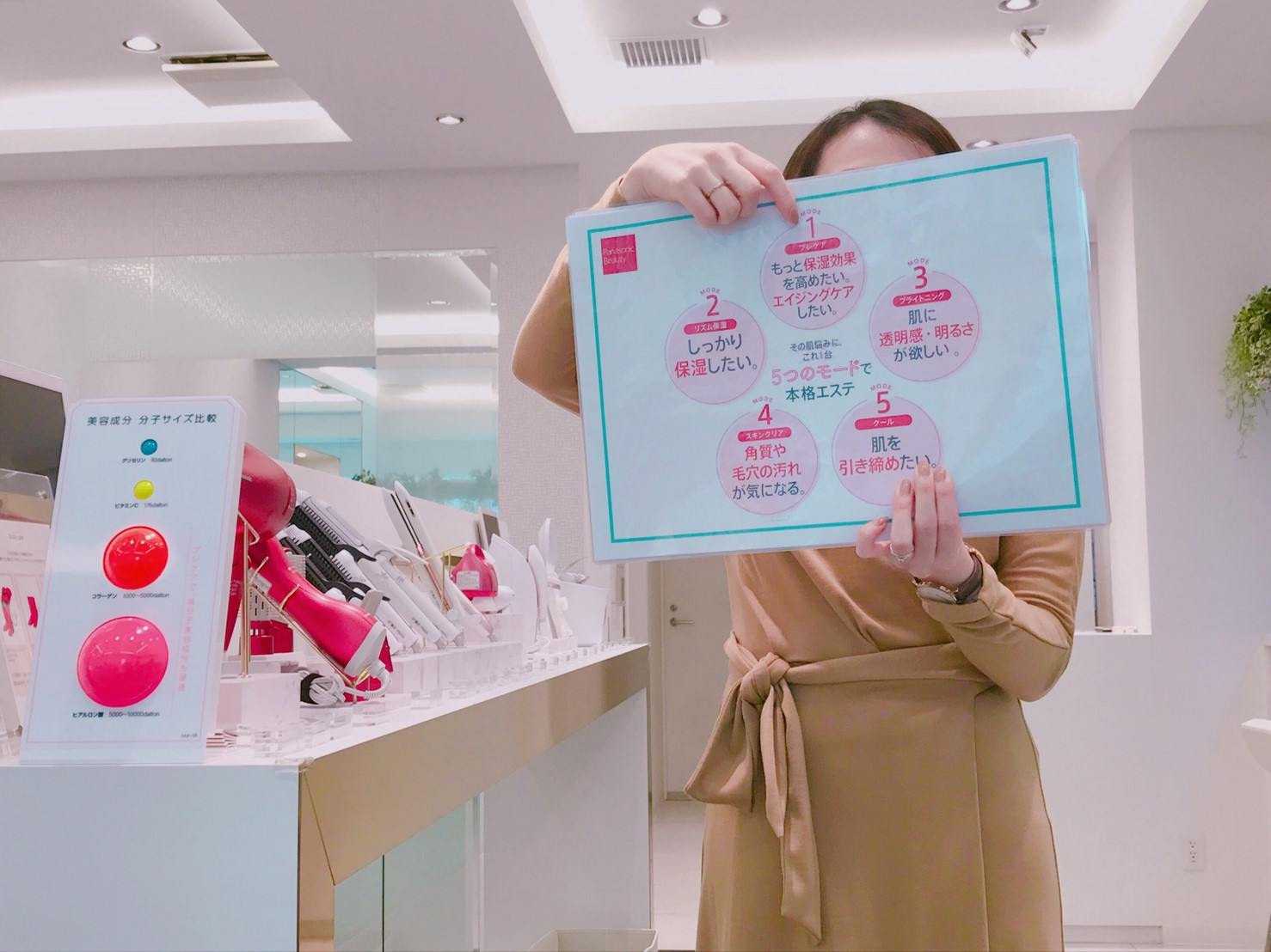 【#Panasonic Beauty SALON銀座】朝活イベント♡_4