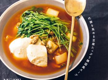 話題の発酵食品・酒かすや、栄養素いっぱいの豆苗を使った、お手軽スープレシピ!