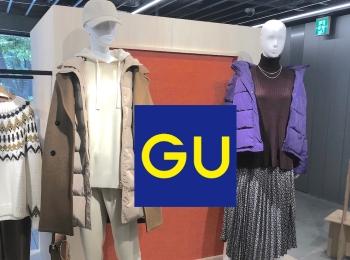 """『GU』秋冬展示会は欲しいものだらけ! """"勝手にウィッシュリスト""""作ってみました♡"""