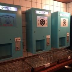 東京で美味しい魚貝料理♡