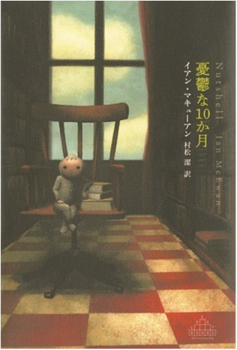 書かれた文字を目で追う喜びをいく度もかみ締められる。堀江敏幸さん『オールドレンズの神のもとで』など【オススメ☆BOOK】_3