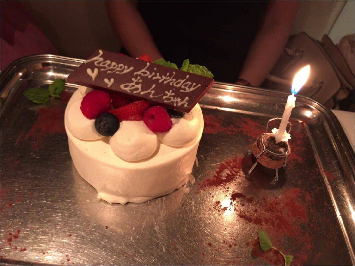 【AUXAMIS TOKYO】東京駅丸ビル35階絶景のフレンチレストランで誕生日ディナー♡_9
