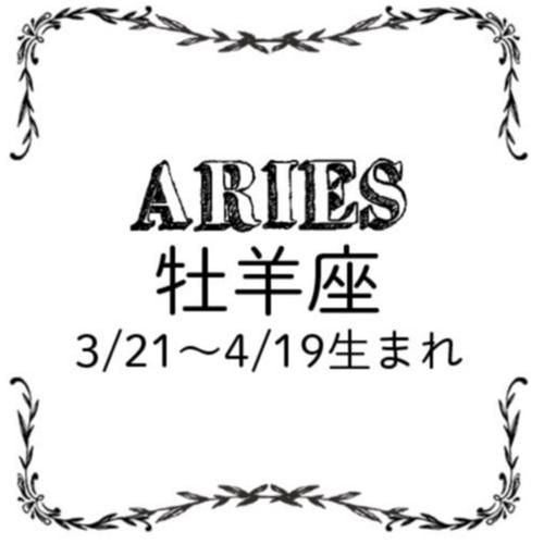 <9/28~10/27>今月のMORE HAPPY☆占い_2