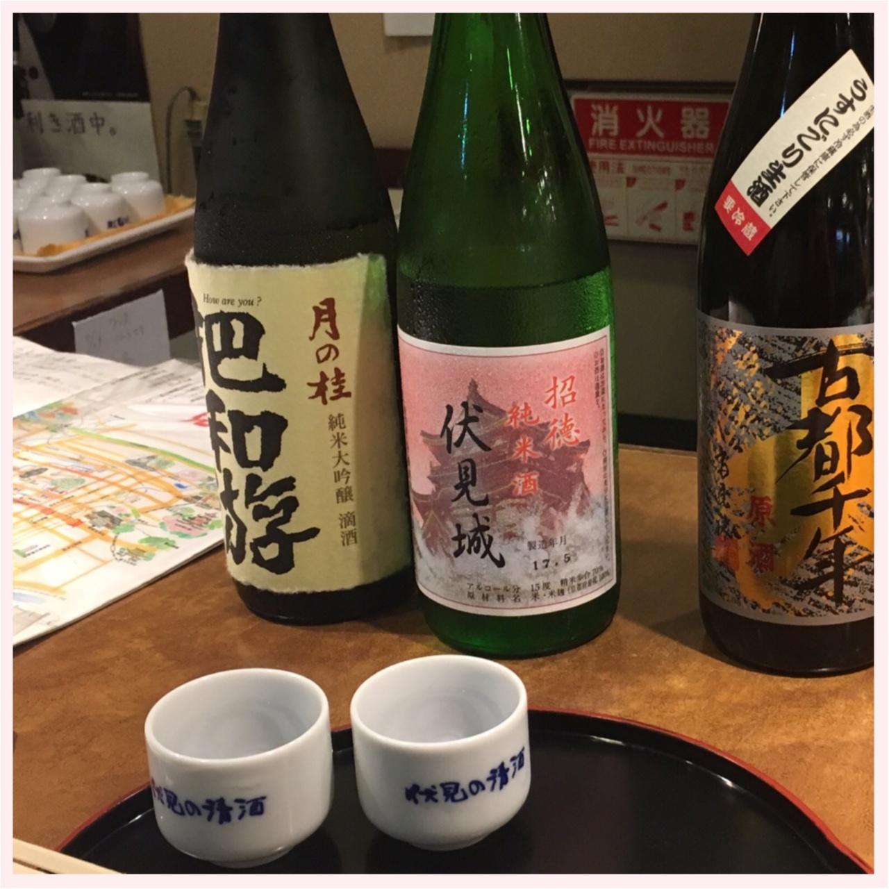 京都伏見 日本酒酒蔵めぐり _3