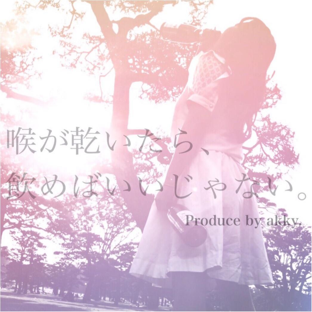 春の女子会おススメスポット!天気のいい日は皇居でピクニックをしよう♡_3